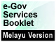 download the EG booklet melayu version